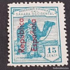 Selos: SAHARA, 1931, DROMEDARIO E INDÍGENA, HABILITADO, EDIFIL 38*, FIJASELLO, ( LOTE AB ). Lote 262600425