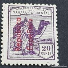 Selos: SAHARA, 1931, DROMEDARIO E INDÍGENA, HABILITADO, EDIFIL 39*, FIJASELLO, ( LOTE AB ). Lote 262600960