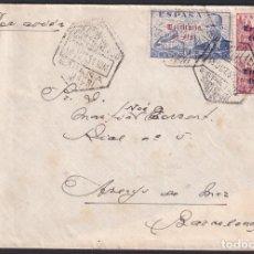Sellos: 1951. IFNI A ARENYS MAR. 1,20 PTAS HABILITADOS TERRITORIO/DE IFNI Y CORREO AEREO. MUY INTERESANTE.. Lote 262619410