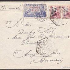 Sellos: 1951. IFNI A ARENYS MAR. 1,20 PTAS HABILITADOS TERRITORIO/DE IFNI Y CORREO AEREO. MUY INTERESANTE.. Lote 262619615