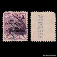 Sellos: MARRUECOS TELÉGRAFOS.1923-27. SELLO HABILITADO.5C.USADOEDIFIL 17. Lote 262745185