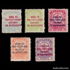 Sellos: ESPAÑA.MARRUECOS GIRO POSTAL.1918. HABILITADOS.SERIE MH.EDIFIL 6-10. Lote 262748135