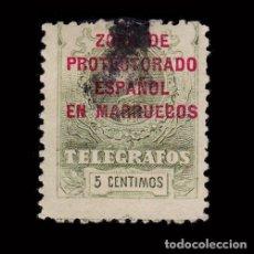 Sellos: MARRUECOS TELÉGRAFOS.1917-18. SELLOS TELÉGRAFOS ESPAÑA HABILITADO.5C USADOEDIFIL 9. Lote 262749145