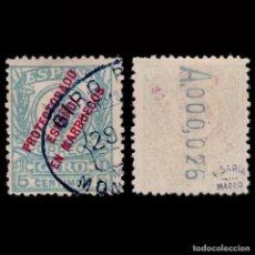Sellos: MARRUECOS GIRO POSTAL.1917. HABILITADO.5C USADO.EDIFIL 1 MARQUILLA. Lote 262750180