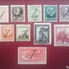 Sellos: ESPAÑA TANGER 1933-1938 - EDIFIL 70~84 SELLOS ESPAÑOLES HABILITADOS - NUEVOS SIN CHARNELA MNH. Lote 262764675