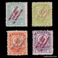 Sellos: MARRUECOS GIRO POSTAL.1917. HABILITADOS.4 VALORES MH.EDIFI 1-2 Y 4-5. Lote 262837530