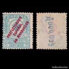 Sellos: MARRUECOS GIRO POSTAL.1917.HABILITADO.5C.MH.EDIFIL 1. Lote 262837910