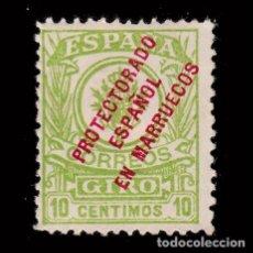 Sellos: MARRUECOS GIRO POSTAL.1917.HABILITADO.10C MH.EDIFIL 2. Lote 262838095