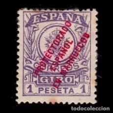 Sellos: MARRUECOS GIRO POSTAL.1917.HABILITADO.1P MH.EDIFIL 5. Lote 262838345