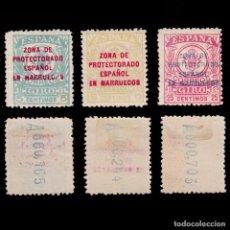 Sellos: MARRUECOS GIRO POSTAL 1918. SELLOS DE GIRO POSTAL ESPAÑA HABILITADOS.3 VALORES MH.EDIFIL 6-8. Lote 262838905