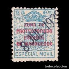 Sellos: MARRUECOS ESPECIAL MOVIL FISCAL.1918. 25C.USADO.NO CATALOGADO. Lote 262839430