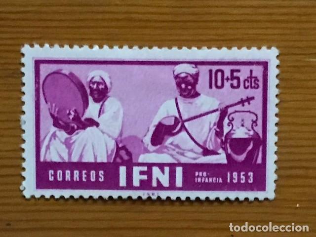 Sellos: IFNI, PRO INFANCIA, 1953, EDIFIL 95 AL 98, NUEVOS CON FIJASELLOS - Foto 6 - 262844470