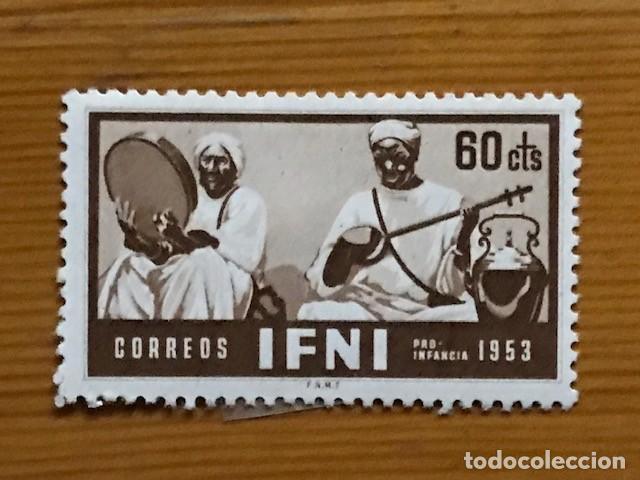 Sellos: IFNI, PRO INFANCIA, 1953, EDIFIL 95 AL 98, NUEVOS CON FIJASELLOS - Foto 8 - 262844470