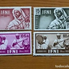 Sellos: IFNI, PRO INFANCIA, 1953, EDIFIL 95 AL 98, NUEVOS CON FIJASELLOS. Lote 262844470