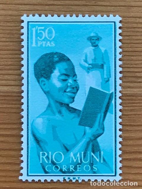 Sellos: RIO MUNI, 1960, NIÑO INDIGENA, EDIFIL 1 AL 9, NUEVOS CON FIJASELLOS - Foto 10 - 262846510