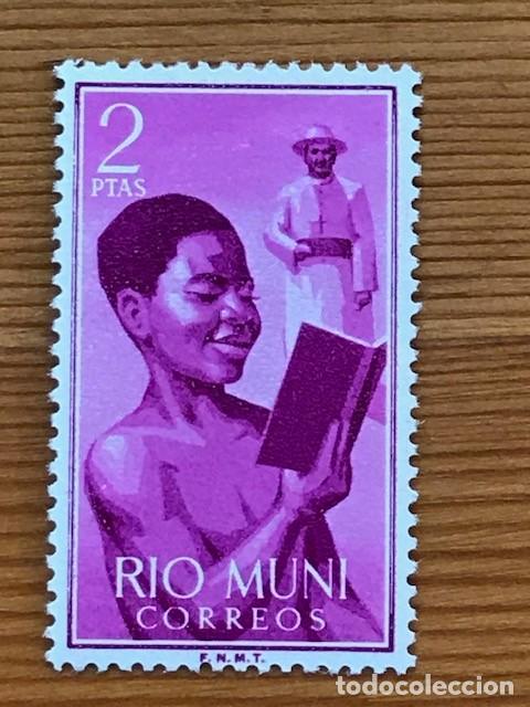 Sellos: RIO MUNI, 1960, NIÑO INDIGENA, EDIFIL 1 AL 9, NUEVOS CON FIJASELLOS - Foto 12 - 262846510