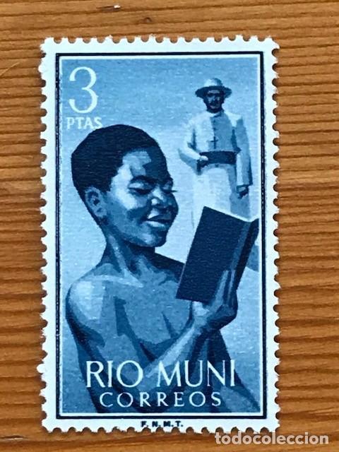 Sellos: RIO MUNI, 1960, NIÑO INDIGENA, EDIFIL 1 AL 9, NUEVOS CON FIJASELLOS - Foto 14 - 262846510