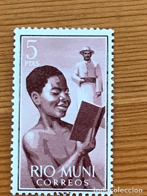 Sellos: RIO MUNI, 1960, NIÑO INDIGENA, EDIFIL 1 AL 9, NUEVOS CON FIJASELLOS - Foto 16 - 262846510
