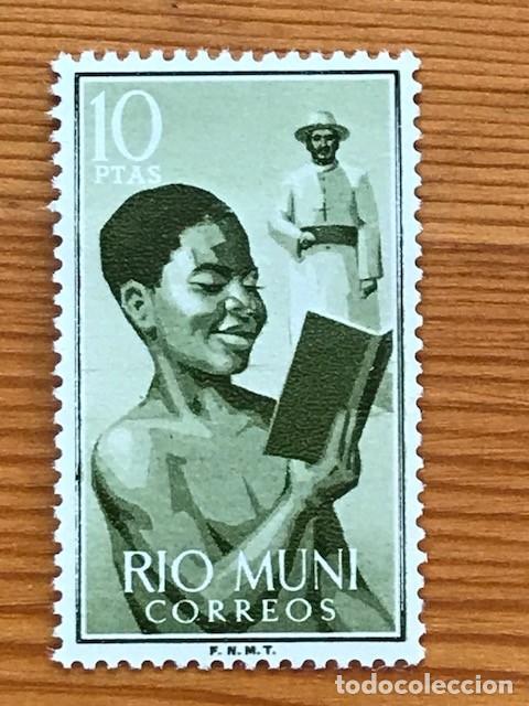 Sellos: RIO MUNI, 1960, NIÑO INDIGENA, EDIFIL 1 AL 9, NUEVOS CON FIJASELLOS - Foto 18 - 262846510