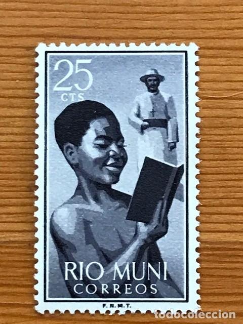 Sellos: RIO MUNI, 1960, NIÑO INDIGENA, EDIFIL 1 AL 9, NUEVOS CON FIJASELLOS - Foto 2 - 262846510