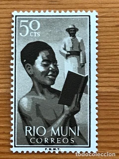 Sellos: RIO MUNI, 1960, NIÑO INDIGENA, EDIFIL 1 AL 9, NUEVOS CON FIJASELLOS - Foto 4 - 262846510