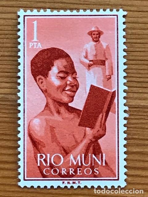 Sellos: RIO MUNI, 1960, NIÑO INDIGENA, EDIFIL 1 AL 9, NUEVOS CON FIJASELLOS - Foto 8 - 262846510