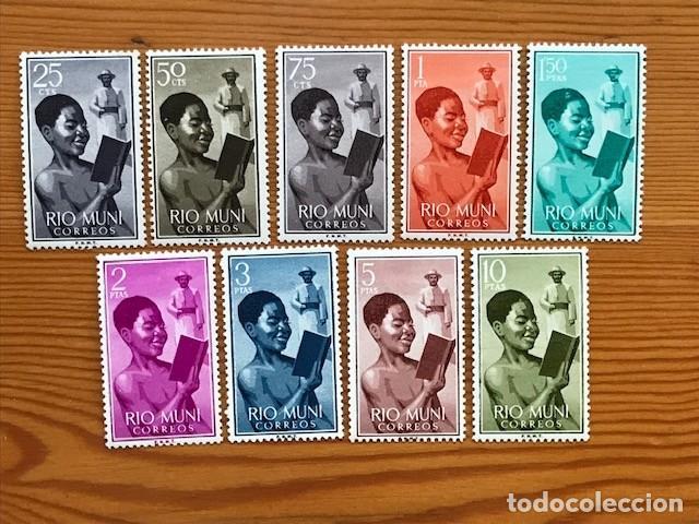 RIO MUNI, 1960, NIÑO INDIGENA, EDIFIL 1 AL 9, NUEVOS CON FIJASELLOS (Sellos - España - Colonias Españolas y Dependencias - África - Río Muni)