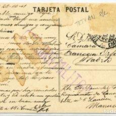 Sellos: MARRUECOS. FRONTAL TETUAN 23 DIC 1941 A MADRID. FRANQUEO DESPRENDIDO. CENSURA NO RESEÑADA. Lote 262854375