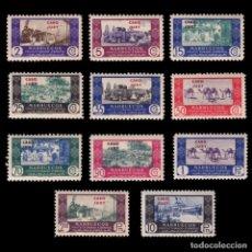 Sellos: CABO JUBY.1948.COMERCIO.SERIE.MNH.EDIFIL.162-172. Lote 262866465