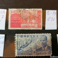 Sellos: ESPAÑA MARRUECOS LOTE MATASELLOS TETUAN,MARRUECOS Y BENEFICIENCIA TELEGRAFOS. Lote 262885430