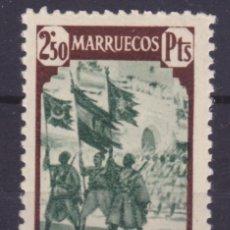 Sellos: E28 MARRUECOS EDIFIL Nº 213 *. Lote 262997760