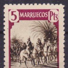 Sellos: E29 MARRUECOS EDIFIL Nº 214 **. Lote 262998680