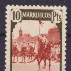 Sellos: E30 MARRUECOS EDIFIL Nº 215 ** SIN FIJASELLOS. Lote 262999400
