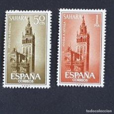 Timbres: SAHARA, 1963, AYUDA A SEVILLA, EDIFIL 215-216**, COMPLETA, SIN FIJASELLO, ( LOTE AB ). Lote 263048970