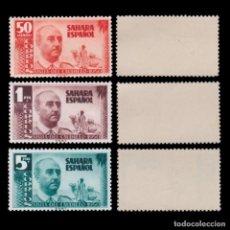 Selos: SAHARA.1951.VISITA G.FRANCO.SERIE MNH.EDIFIL 88-90. Lote 263639405