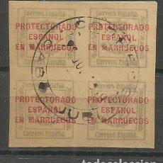 Selos: CABO JUBY COLONIA ESPAÑOLA MATASELLADO 1917 EDIFIL 1N. Lote 263645475