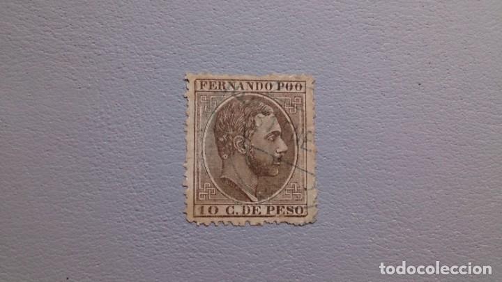 FERNANDO POO - 1882 - ALFONSO XII - EDIFIL 8. (Sellos - España - Colonias Españolas y Dependencias - África - Fernando Poo)