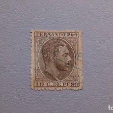 Sellos: FERNANDO POO - 1882 - ALFONSO XII - EDIFIL 8.. Lote 263809250