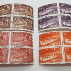 Sellos: IFNI DÍA DEL SELLO 1961 LOTE, NUEVO. Lote 264153824