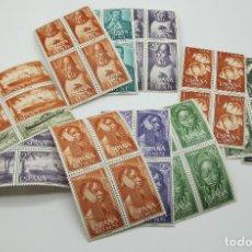 Sellos: LOTE COMPLETO COLONIAS ESPAÑOLAS 1962 PRO INFANCIA. Lote 264157696