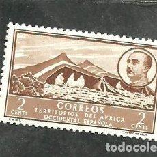 Sellos: AFRICA OCCIDENTAL 1949 - EDIFIL NRO. 3 - NUEVO. Lote 264271348