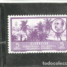 Sellos: AFRICA OCCIDENTAL 1949 - EDIFIL NRO. 4 - NUEVO. Lote 264271456
