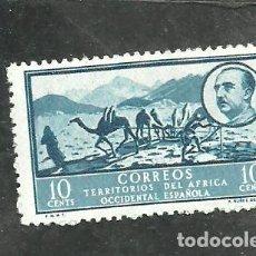 Sellos: AFRICA OCCIDENTAL 1949 - EDIFIL NRO. 5 - NUEVO. Lote 264271512