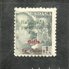 Timbres: GUINEA ESPAÑOLA 1949 - EDIFIL NRO. 273A - NUEVO. Lote 264271624