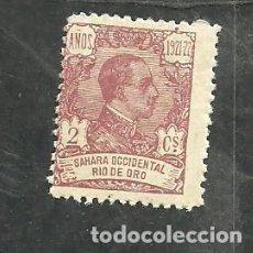 Sellos: RIO DE ORO 1921 - EDIFIL NRO. 131 - NUEVO. Lote 264271964