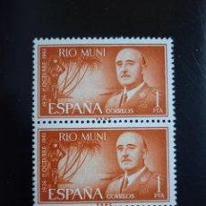 Timbres: RIO MUNI ESPAÑA 1 PTA 1936 1 DE OCTUBRE AÑO 1961.. Lote 264703729