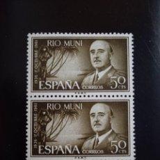 Timbres: RIO MUNI ESPAÑA 50 CTS 1936 1 DE OCTUBRE AÑO 1961.. Lote 264703959