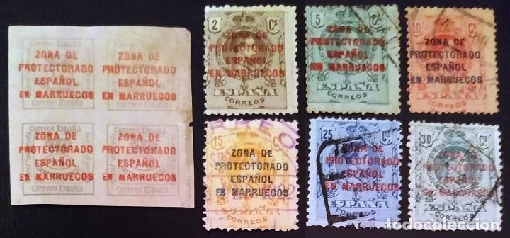 SELLOS DEPENDENCIA ESPAÑOLA DE MARRUECOS (Sellos - España - Colonias Españolas y Dependencias - África - Marruecos)