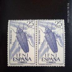 Sellos: IFNI ESPAÑA 25 CTS DIA DEL SELLO AÑO 1963... Lote 264833229