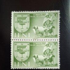 Selos: IFNI ESPAÑOLA 70 CTS DIA DEL SELLO AÑO 1956.. Lote 264838219